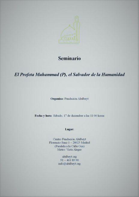 cartel-seminario-profeta