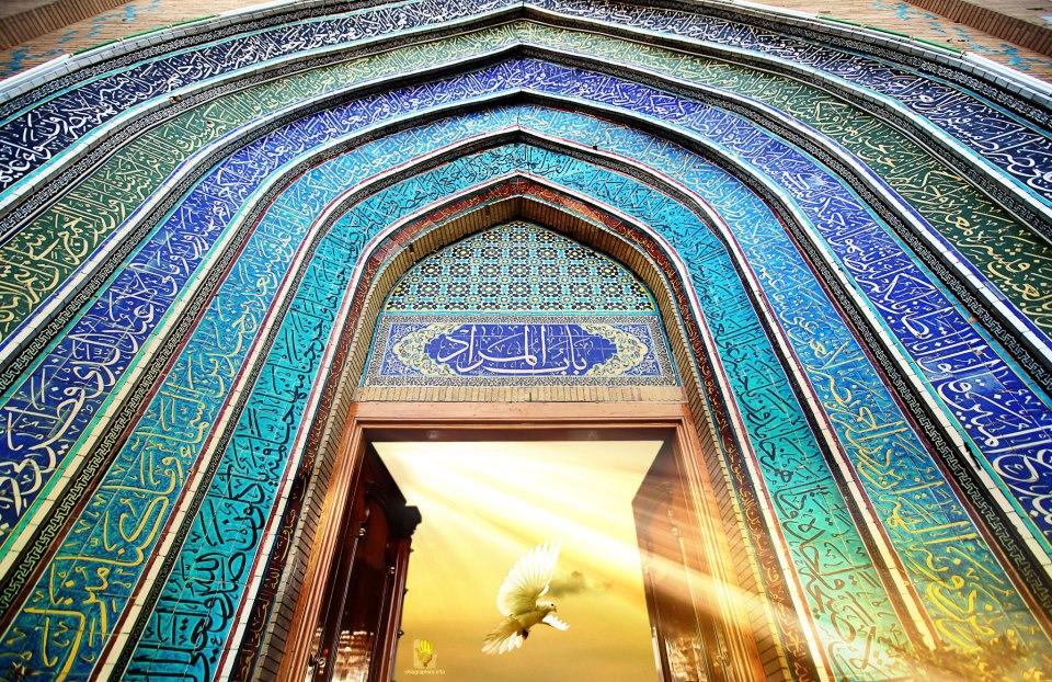 Entrada Livan irani