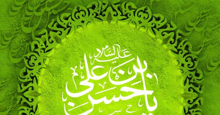 ya_hasan_mojtaba_by_ashtiani256