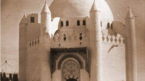 Antiguo mausoleo de Al Baqi