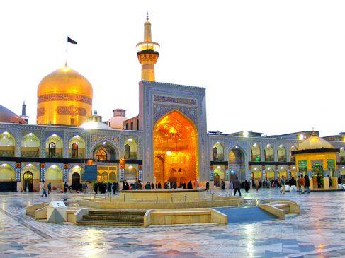Mausoleo del Imam Rida (P)