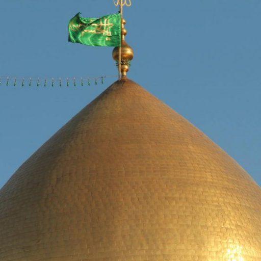Cúpula de la mezquita de Kufa