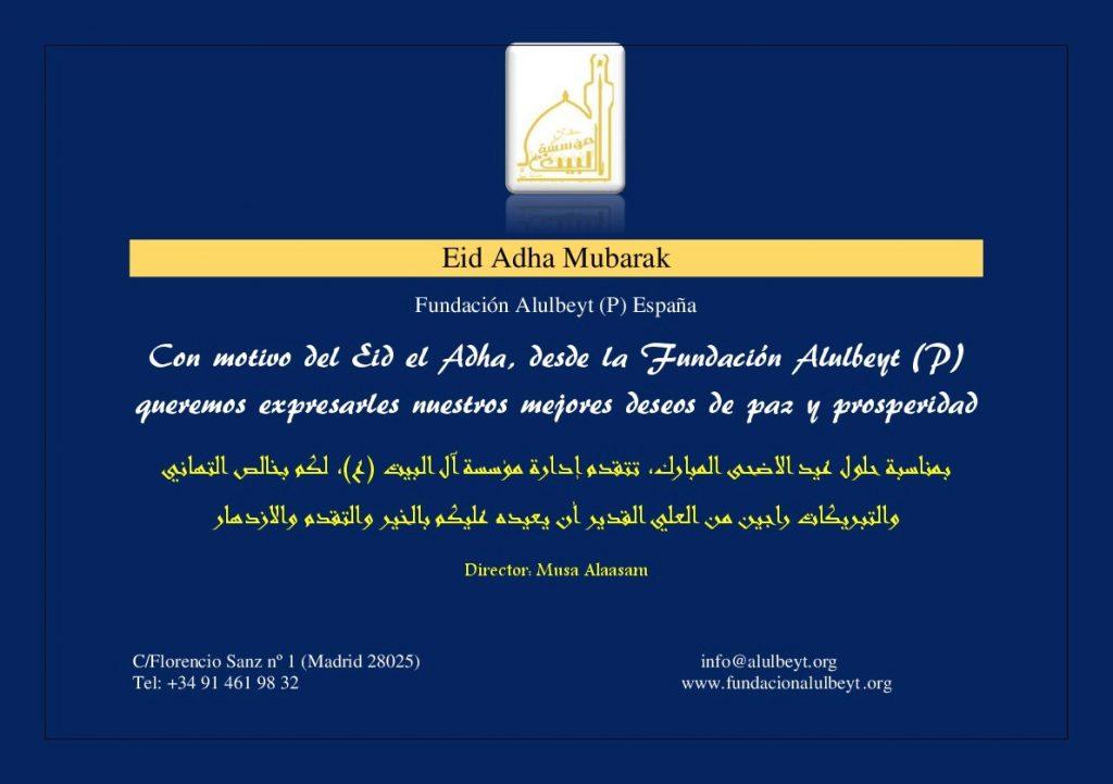 Aid Adha