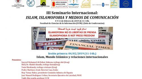 Islamofobia en los medios de comunicación