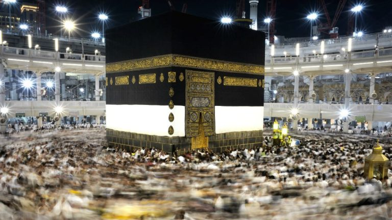 Las posesiones de los Imames (P)