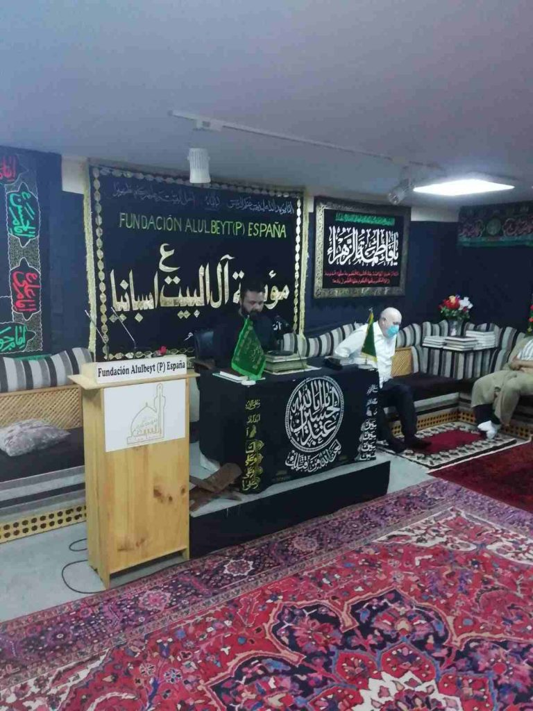 Conferencia sobre el Imam Ali Zain Al Abidin en la Fundación Alulbeyt
