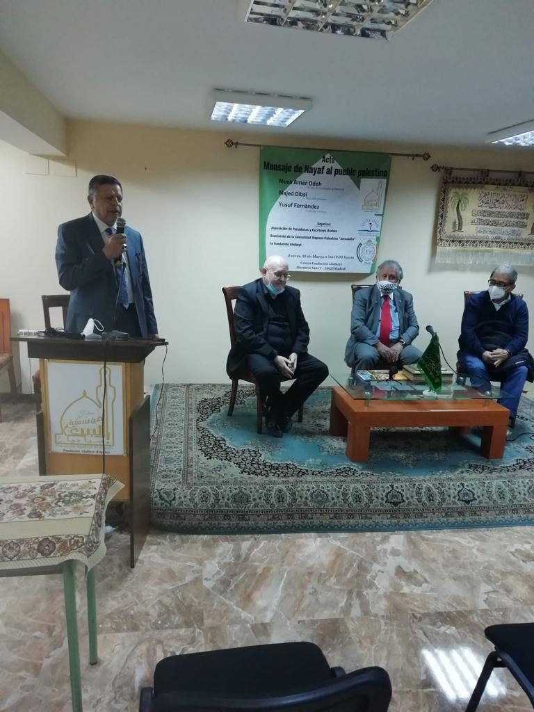 Encuentro «Mensaje de Nayaf al pueblo palestino» en la Fundación Alulbeyt